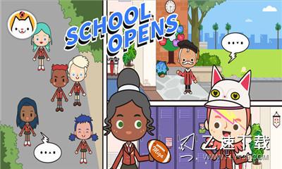 米加小镇学校界面截图预览