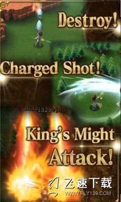 王国骑士界面截图预览