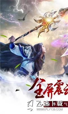 锦秀江湖界面截图预览