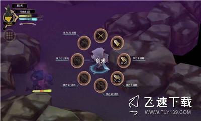 魔女之泉4内测版界面截图预览