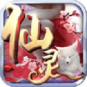 仙灵绘梦 V3.6.0