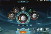剑网3指尖江湖五行石怎么快速获得?五行石相关玩法介绍