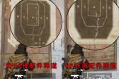 和平精英MP5K弹道稳不稳?MP5K零配及满配弹道分析