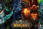 魔兽世界怀旧服部落升级路线