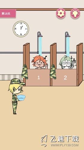 新生军训大挑战第18关功略