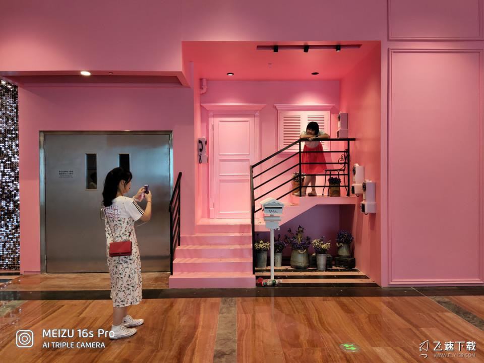 魅友之魅族16sPro之室内拍照初体验【10】