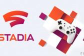 谷歌STADIA云游戏平台表示 尽可能实现游戏跨平台继承存档