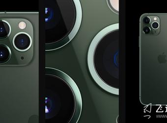 iPhone 11 Pro多少钱 iPhone 11 Pro价格是多少