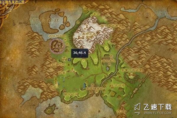 魔兽世界怀旧服农夫卡拉巴位置坐标剖析