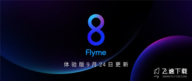 魅族16th Plus Flyme8体验版刷机包下载,魅族16th Plus Flyme 8.9.9.24 beta固件官方最新版