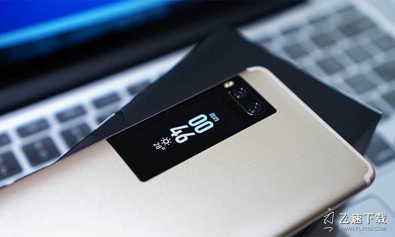 魅族PRO 7高配版 Flyme8体验版刷机包下载,魅族PRO 7高配版 Flyme 8.9.9.24 beta固件官方最新版
