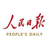 人民日报app下载 人民日报安卓版V7.1.5