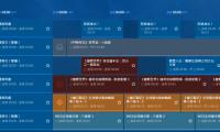 2019暴雪嘉年华活动时间表公布却未提手机端