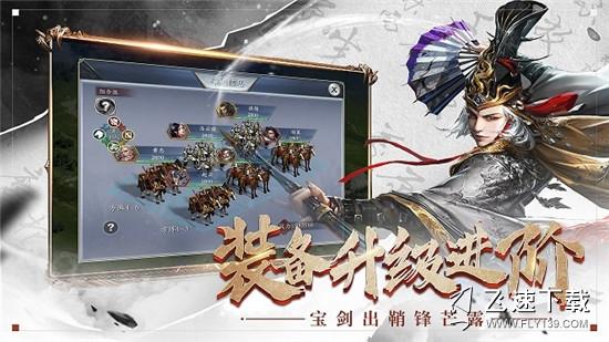 三国之大军师BT变态安卓版v1.0.0