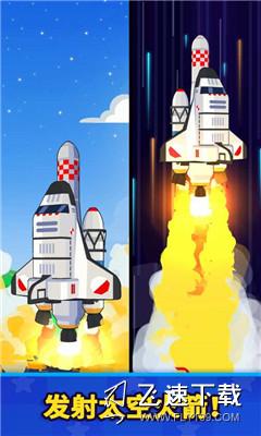 太空工厂大亨中文版界面截图预览