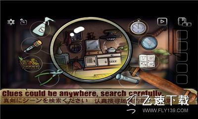 回忆之谜界面截图预览