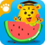 宝宝水果游戏安卓版v3.7