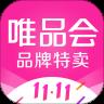 唯品会官方app下载 唯品会安卓双十一优惠版v7.7.3