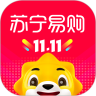 苏宁易购官网商城app下载 苏宁易购双十一特别版v8.1.9