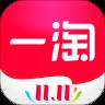 一陶官方app下载 一淘—返利、优惠券、比价安卓版v8.14.3