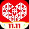 拼多多官方app下载 拼多多双十一特别安卓版v4.80.1