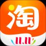 手机淘宝双十一安卓版v9.1.0