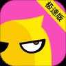 花椒直播极速版安卓版V6.0.3.1083