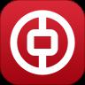 中国银行app官方下载 中国银行手机银行客户端官方安卓版v6.1.0