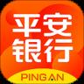 平安口袋银行app下载 平安口袋银行安卓版v4.25.2