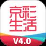 北京银行app官方下载 北京银行安卓版v4.1.7