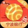 宁波银行直销银行安卓版v3.4.3