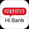 你好银行app下载 你好银行安卓版v3.2.8