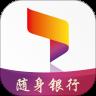 唐山银行手机银行app下载 唐山银行安卓版v2.3.1