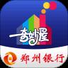 郑州银行手机银行客户端下载 郑州银行手机银行安卓版v8.1