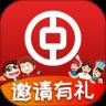 缤纷生活app下载 中国银行缤纷生活安卓版v3.9.0