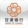 甘肃直销银行官方app下载 甘肃银行直销银行安卓版v3.1.6