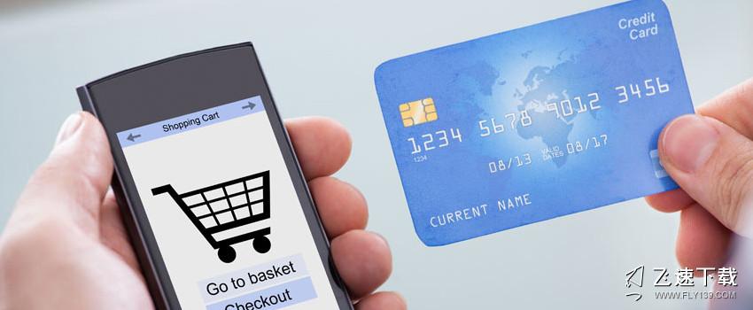 手机银行app_手机银行下载_手机银行app客户端下载