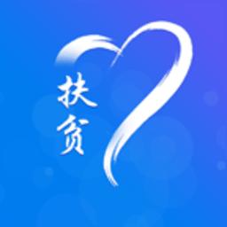 建档立卡贫困人口身份查询服务安卓版v1.4.8