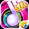 节奏大师安卓版v2.5.10.1
