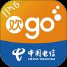 中国电信掌上营业厅APP下载-中国电信掌上营业厅官方客户端 v7.5.2