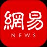 网易新闻客户端app下载-网易新闻安卓版v62.1