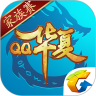 QQ华夏手游安卓版v2.5.1