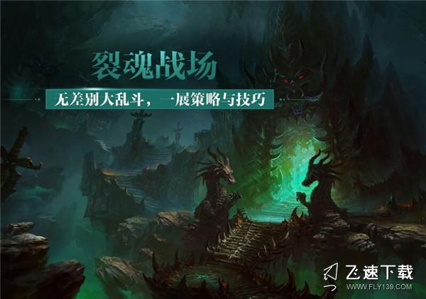 QQ华夏手机版下载