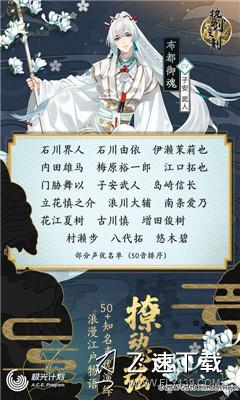 执剑之刻新章节界面截图预览