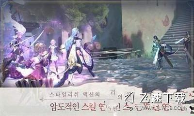 埃克斯英雄(Exos Heroes)界面截图预览