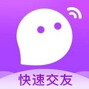 陌声交友app下载-陌声交友聊天下载V1.8