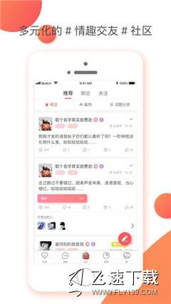 nico中文版界面截图预览