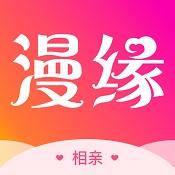漫缘app下载-漫缘手机版下载V1.0.1