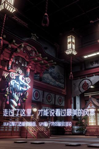 龙族幻想安卓版v1.5.176截图(2)
