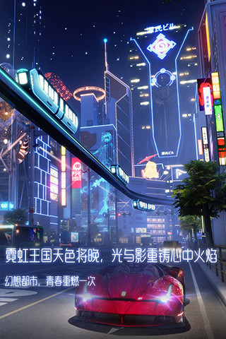 龙族幻想安卓版v1.5.176截图(4)